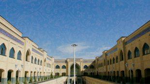 TasvirShakhes-Arabic-Thaqalain_IR-