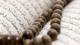 TasvirShakhes-Ostad-FatemiNia-Gozide-Bayanat-60-Thaqalain_IR