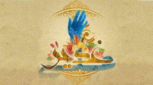 TasvirShakhes-OstadAAli-529-Thaqalain_IR