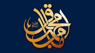 TasvirShakhes-Sadighi-13990326-Dars Akklagh Masjed-709-Taajobe Valide Maloon Az Emam Bagher(AS)-Thaqalain_IR