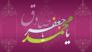 TasvirShakhes-Sadighi-13990326-Dars Akklagh Masjed-711-Elm Amoozi Sharayet Nadarad-Thaqalain_IR