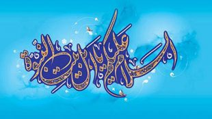TasvirShakhes-Sadighi-13990326-Dars Akklagh Masjed-713-2 Vizhegiye Hazarate AhleBeyt(AS)-Thaqalain_IR