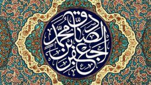 TasvirShakhes-Sadighi-13990428-Dars Akklagh Hoze-704-Bazi Oghat Ghahr Kardan Naz Ast-Thaqalain_IR