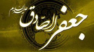 TasvirShakhes-Sadighi-13990504-Dars Akklagh Hoze-705-2Hadafe Onvane Basri-Thaqalain_IR