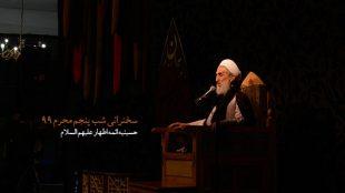 TasvirShakhes-Sadighi-13990603-Shabe-05-Moharram-Mojtamae Aemeye Athar(AS)-Thaqalain_IR