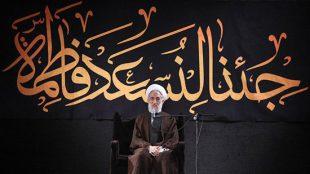 TasvirShakhes-Sadighi-13990608-Shabe 10 Moharram-Heyat Abdollah Ebnel Hasan(AS)-Thaqalain_IR