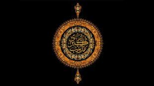 TasvirShakhes-Ostad-FatemiNia-Gozide-Bayanat-82-Thaqalain_IR