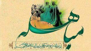 TasvirShakhes-Ostad-MirBagheri-Gozide-Bayanat-95-Thaqalain_IR