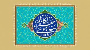 TasvirShakhes-Ostad RajabiDavani-98-Farzandane Emam Kazem(AS)-Thaqalain_IR