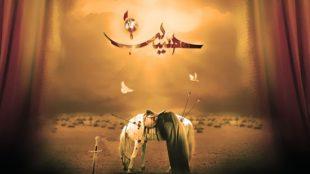 TasvirShakhes-OstadAAli-552-Thaqalain_IR