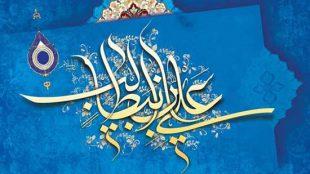 TasvirShakhes-Sadighi-13990513-Dars-Akklagh-Masjed-733-Nokte'ei-Az-Ketabe-Alnagmolsagheb-Marhoom-Haji-Nouri-Thaqalain_IR