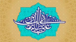 TasvirShakhes-Sadighi-13990513-Dars-Akklagh-Masjed-735-Laghabe-Amirolmomenin-Faghat-Mokhtase-Hazrate-Amirolmomenin-Ali-Ebne-Abitaleb(AS)-Ast-Thaqalain_IR
