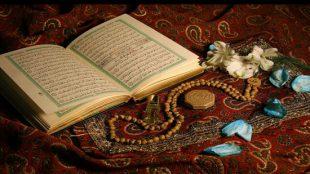TasvirShakhes-Sadighi-13990622-Dars Akklagh Hoze-745-Komak Gereftan Az Sabr Va Namaz-Thaqalain_IR