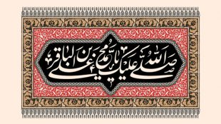 TasvirShakhes-Ostad-FatemiNia-Gozide-Bayanat-101-Thaqalain_IR