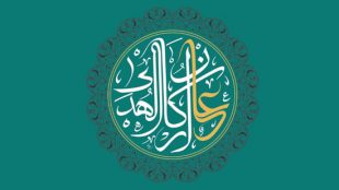 TasvirShakhes-Ostad-FatemiNia-Gozide-Bayanat-105-Thaqalain_IR