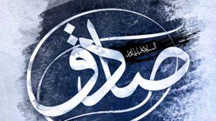 TasvirShakhes-Ostad-FatemiNia-Gozide-Bayanat-109-Thaqalain_IR