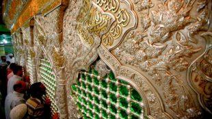 TasvirShakhes-Ostad-MirBagheri-Gozide-Bayanat-108-Thaqalain_IR