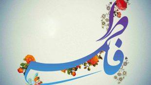 TasvirShakhes-Ostad-RajabiDavani-119-Majaraye Sibe Beheshti Va HoraolEnsiyeh-Thaqalain_IR