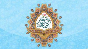 TasvirShakhes-Sadighi-13990817-Dars-Akklagh-Hoze-770-Khak Neshini Onvane Basri Moghabele Beyte Mohtarame Emam Sadegh(AS)-Thaqalain_IR