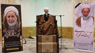 TasvirShakhes-Sadighi-13990924-Maraseme Bozorgdashte Ayatollah Yazdi-Thaqalain_IR