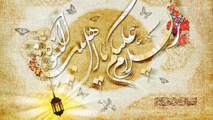 TasvirShakhes-Ostad-MirBagheri-Gozide-Bayanat-109-Thaqalain_IR