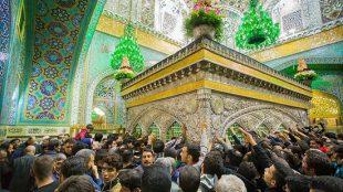 TasvirShakhes-Ostad-MirBagheri-Gozide-Bayanat-113-Thaqalain_IR