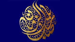 TasvirShakhes-Sadighi-13990915-Dars-Akklagh-Hoze-772-Jaryani Az Allame Ghazvini(RH)-Thaqalain_IR