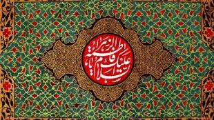 TasvirShakhes-Sadighi-13991006-Dars-Akklagh-Hoze-786-Falsafe Namaz Dar Khotbe Fadakiyeh-Thaqalain_IR