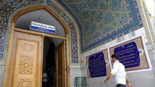 TasvirShakhes-Sadighi-13991020-Dars-Akklagh-Hoze-789-Ahamiyate Salam Va Nokati Dar In Mozoe-Thaqalain_IR