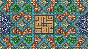 TasvirShakhes-Sadighi-13981125-Clip Veladate Hazrate Zahra(AS)-02-Thaqalain_IR