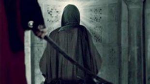 TasvirShakhes-Ostad-RajabiDavani-148-Barresiye Shakhsiyate Ebne Moljam-Thaqalain_IR