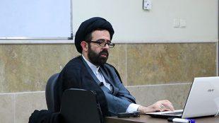TasvirShakhes-HoseyniNasab-14000406-MoasseseAlem-j 02 -Thaqlain_IR