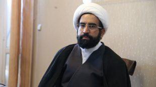 TasvirShakhes-Hosseyniyan-14000511-Darsname Ashnaei Ba Hermonotic-Thaqalain_IR